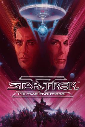 Star Trek 5 - L'Ultime Frontière