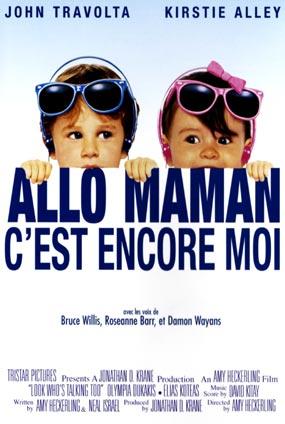 Allo Maman C'est Encore Moi