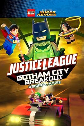 La Ligue Des Justiciers : S'Évader De Gotham City
