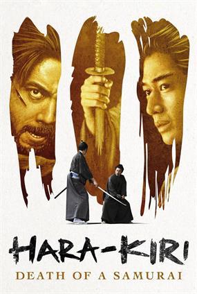 Hara-Kiri : Tod Eines Samurai
