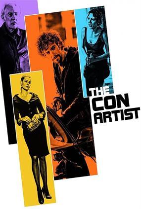 Film The Artist Cineman