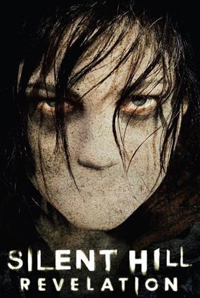 Silent Hill 2 : Revelation