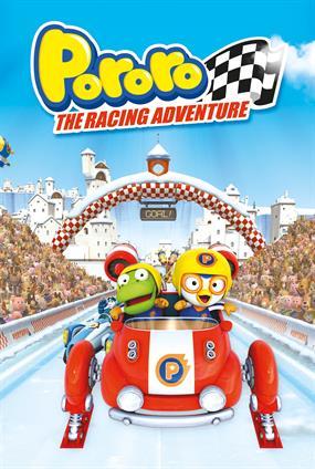 Pororo - The Racing Adventure