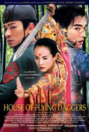 Hero 2 - House Of Flying Daggers